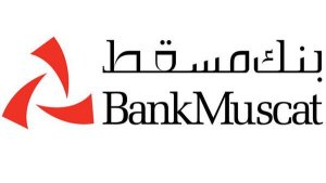 Bank Muscat joins the list of Identity Management Institute companies for identity management training and certification.